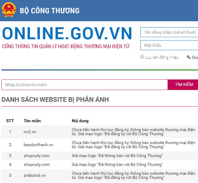 On the website of the Ministry of Industry and Trade there is a list of websites with fake logos